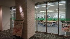 銀行 埼玉 支店 コード りそな 埼玉りそな銀行(銀行コード一覧・金融機関コード一覧)